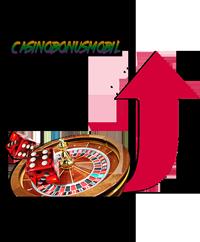 casino mobil populärt bonus